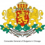 Bulgarian_consulate.jpg